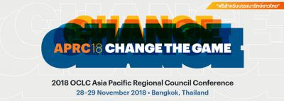 The OCLC Asia Pacific Regional Council Meeting 2018