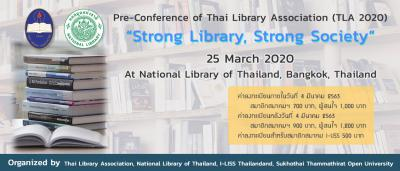 Pre-conference of Thai Library Association (TLA 2020)