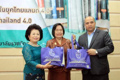 """สมาคมห้องสมุดแห่งประเทศไทยฯ ร่วมกับ สำนักวิทยบริการและเทคโนโลยีสารสนเทศ มหาวิทยาลัยราชภัฎภูเก็ต และเทศบาล นครภูเก็ต จัดการประชุมทางวิชาการเรื่อง  """"การส่งเสริมนิสัยรักการอ่านกับการพัฒนาห้องสมุดในยุคไทยแลนด์ 4.0"""""""