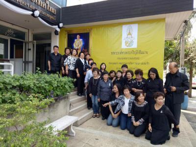 21 ม.ค. 60 ประชุมคณะกรรมการบริหารสมาคมห้องสมุดแห่งประเทศไทยฯ พร้อมบรรยากาศเลี้ยงสังสรรค์ปีใหม่ 2560