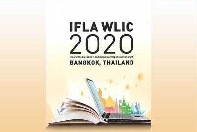 เอกสารการประเมินสิทธิ์เป็นเจ้าภาพ IFLA 2020